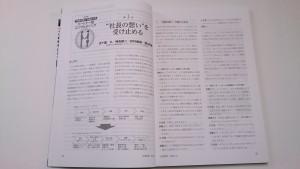 DSC_3887[1]