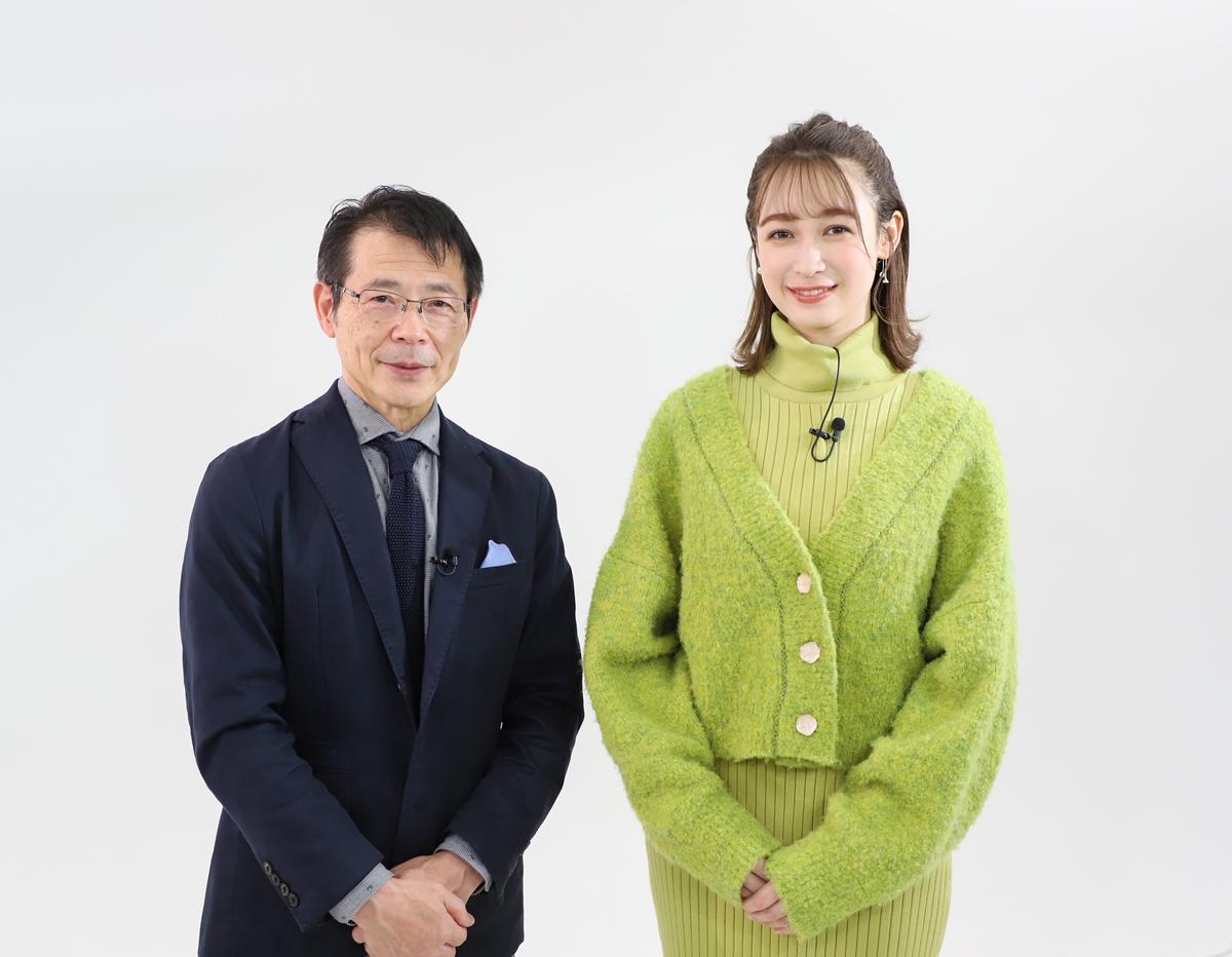 東京MX HISTORY 五十嵐久 藤井サチ